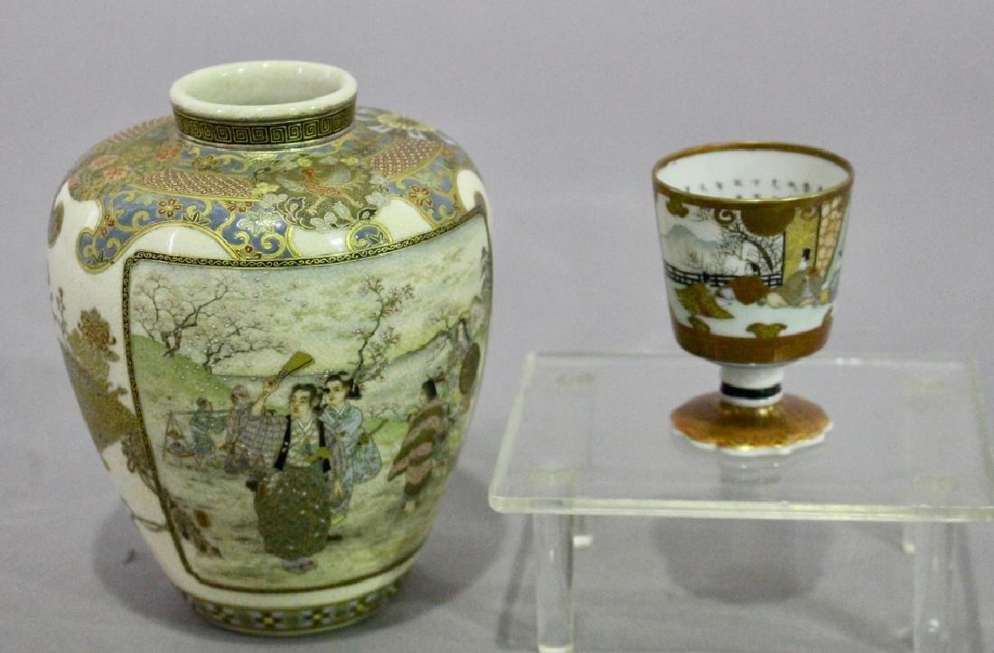 Two Pieces Imperial Satsuma, Meiji Period