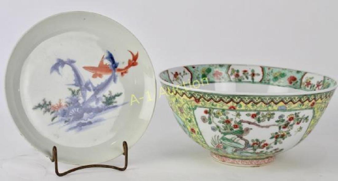 Famille Rose Enameled Bowl & Plate