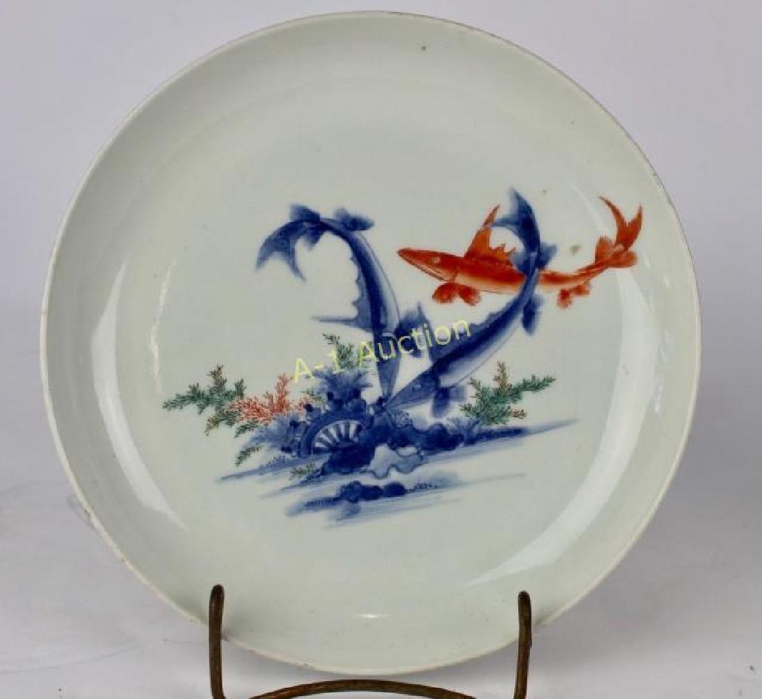 Famille Rose Enameled Bowl & Plate - 2