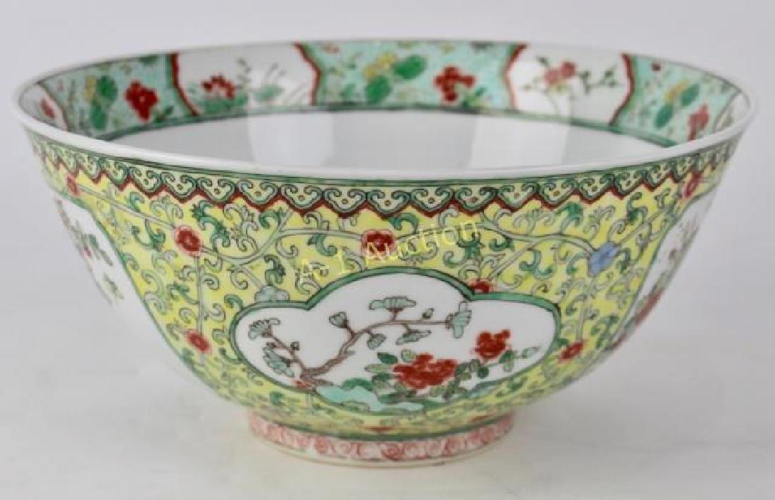 Famille Rose Enameled Bowl & Plate - 3