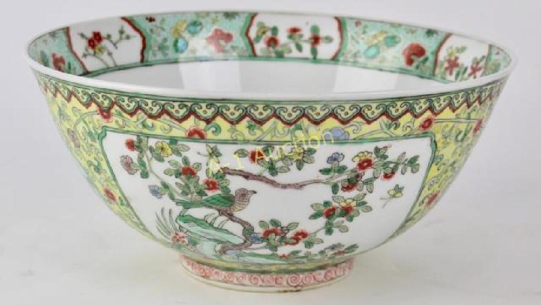 Famille Rose Enameled Bowl & Plate - 4