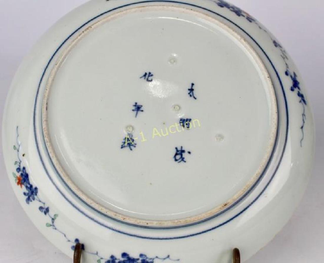 Famille Rose Enameled Bowl & Plate - 5