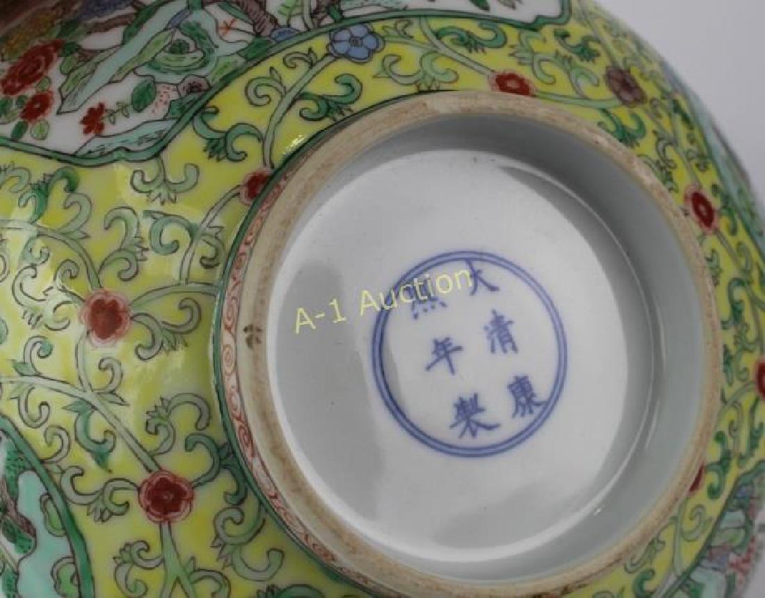 Famille Rose Enameled Bowl & Plate - 6
