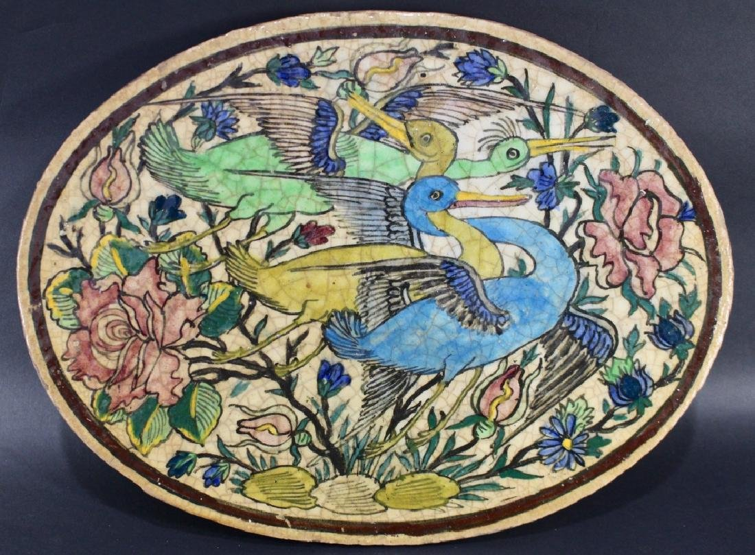18th Century Persian Tile