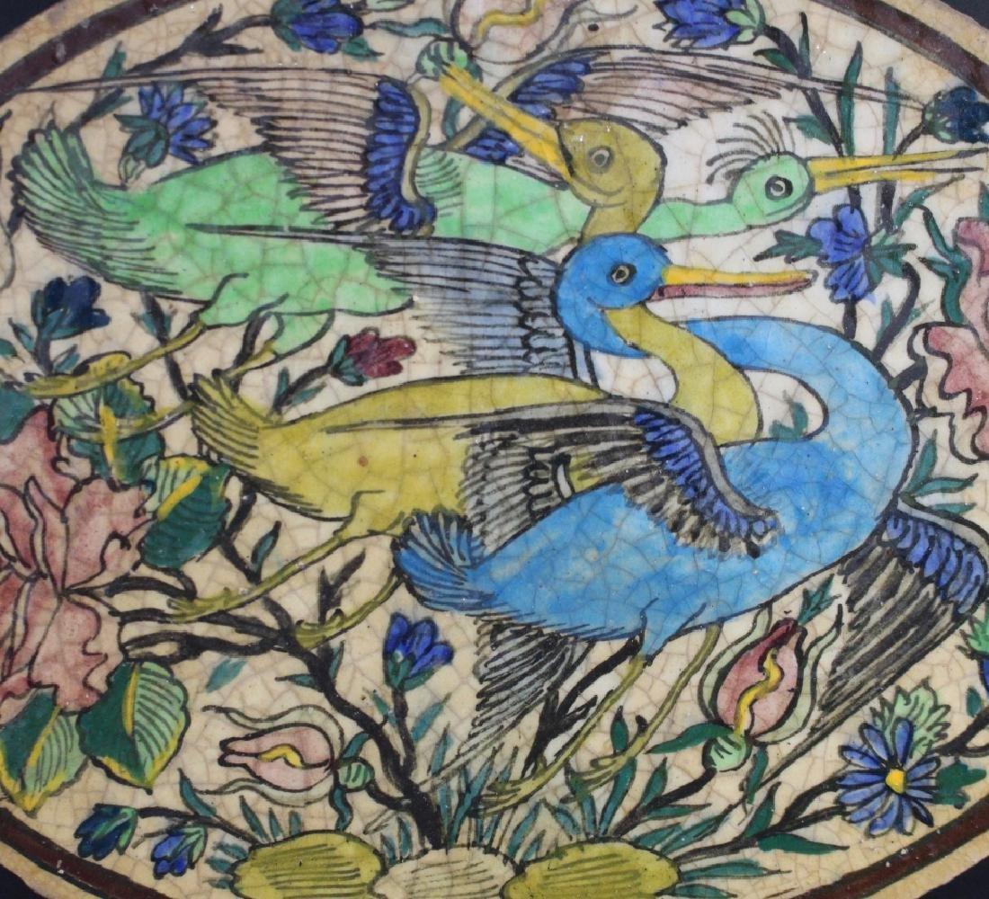 18th Century Persian Tile - 2