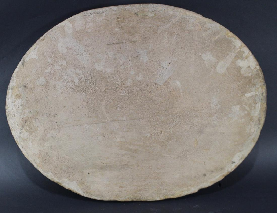 18th Century Persian Tile - 3