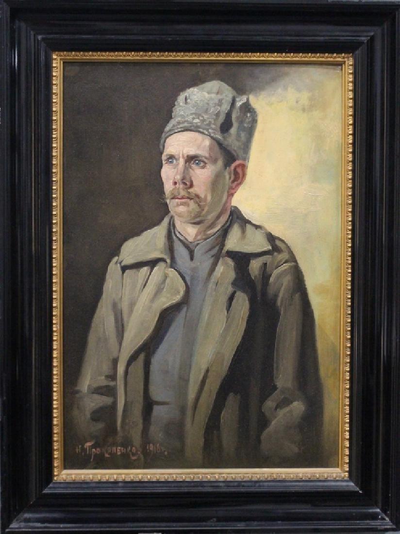 N. Prokopenko, Russian, Oil on Board