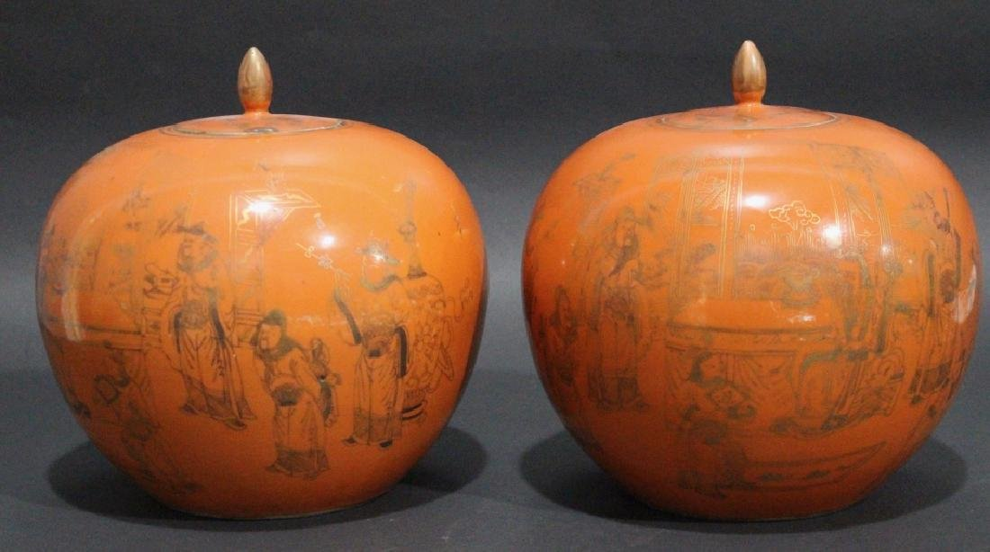 Pair Chinese Decorated Covered Jars