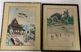 2 Chinese Wood Block Prints E. Kotozoka