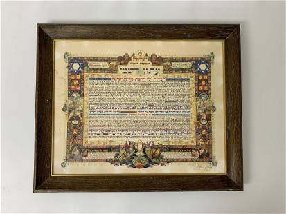 Declaration of Independence -Isreal Arthur Szyk