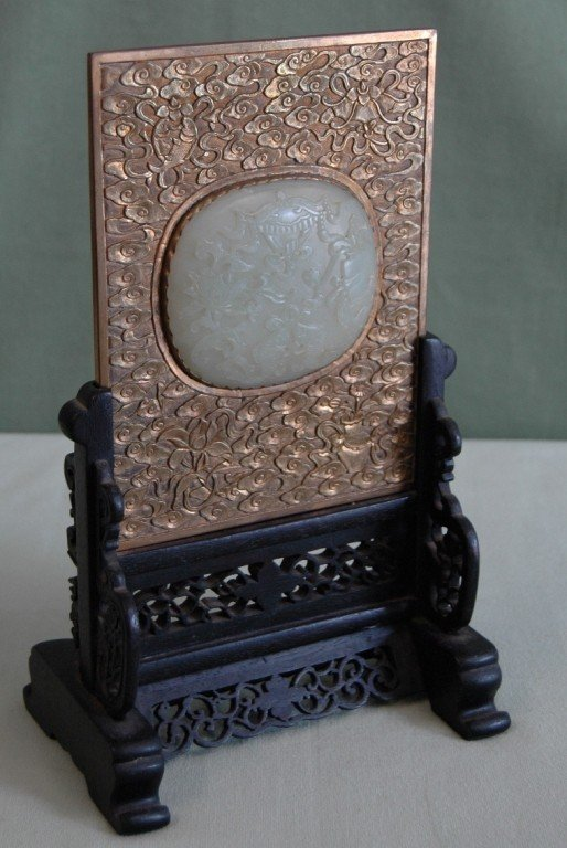 191: CARVED JADE DISK TABLE SCREEN