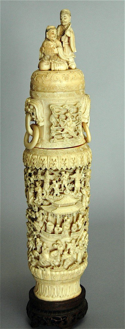 201: Chinese Carved Ivory Urn