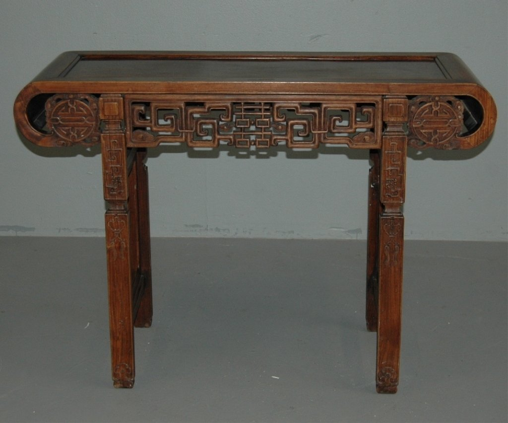89: Rosewood Altar Table