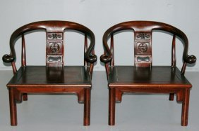Pair Of Huanghuali Style Armchairs