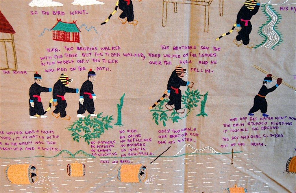 267: Hmong Children's Pictorial Quilt - 2