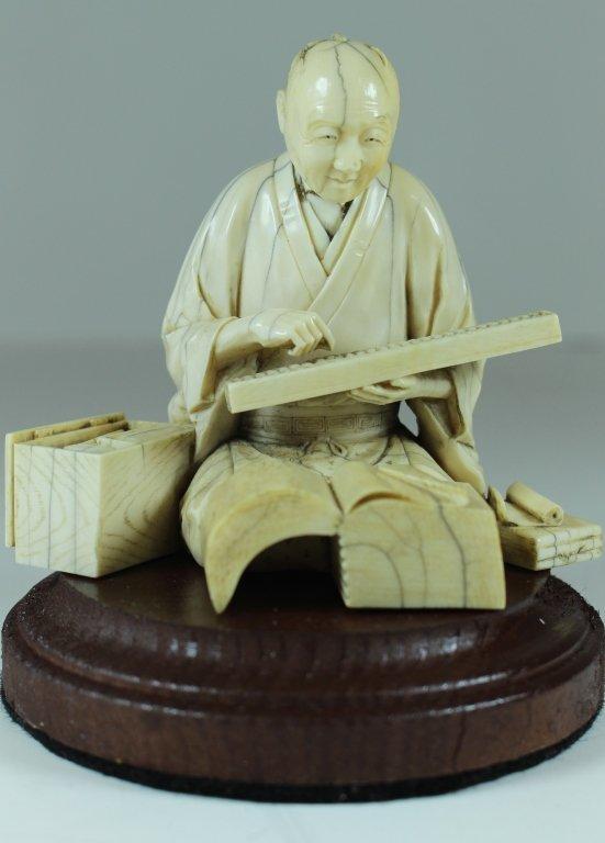 Japanese Carved Ivory Okimono