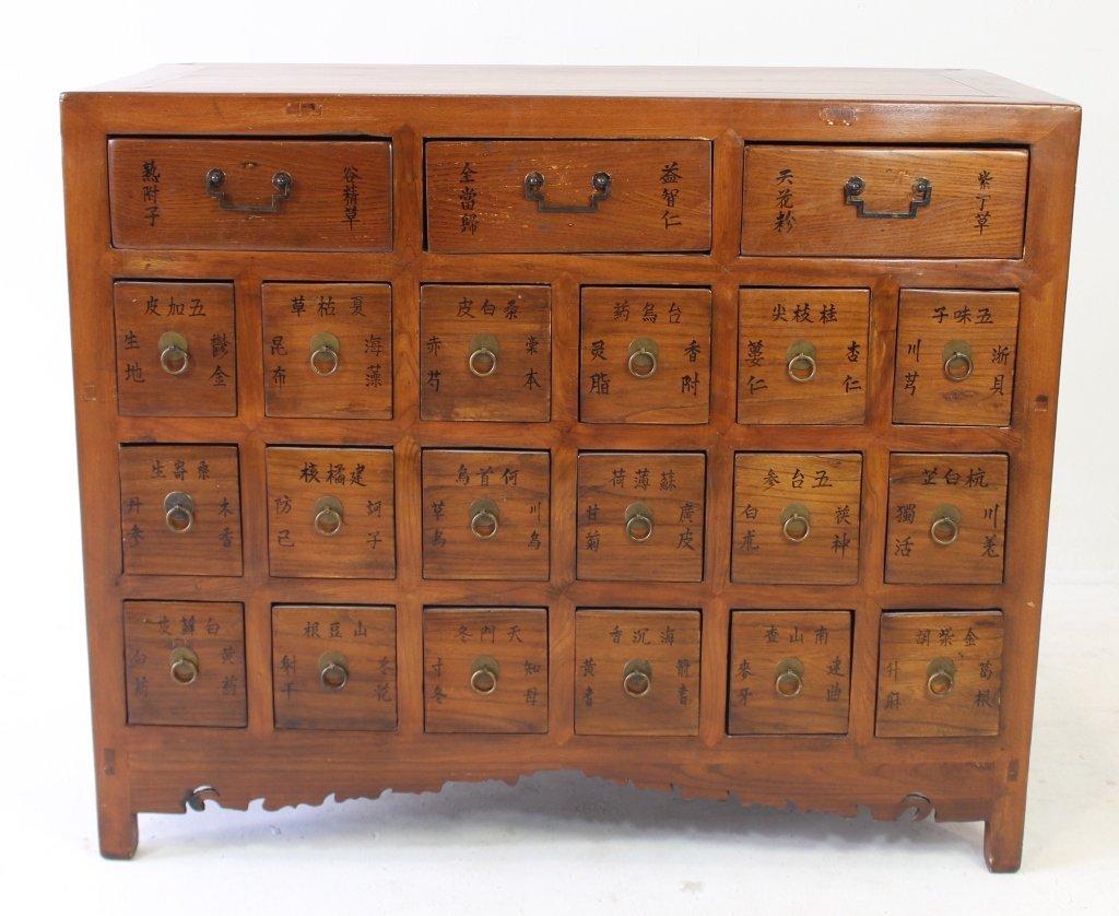 Asian Multi-drawer Herbal Cabinet