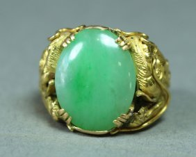 Fine Chinese Jade Cabochon Ring