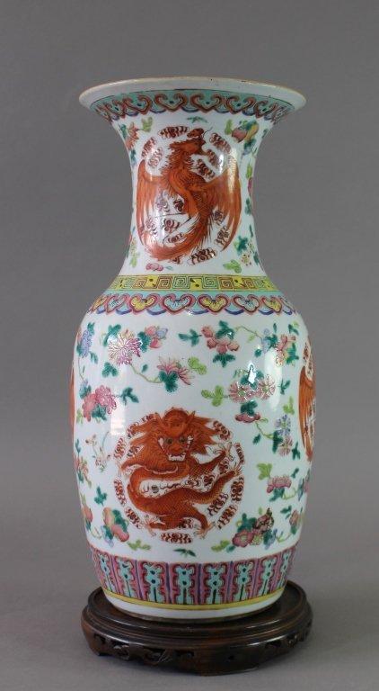 Chinese 19th Century Vase