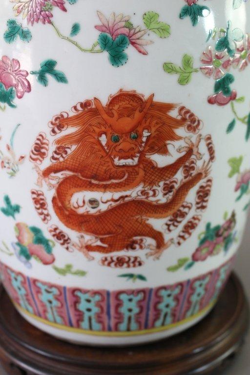 Chinese 19th Century Vase - 2