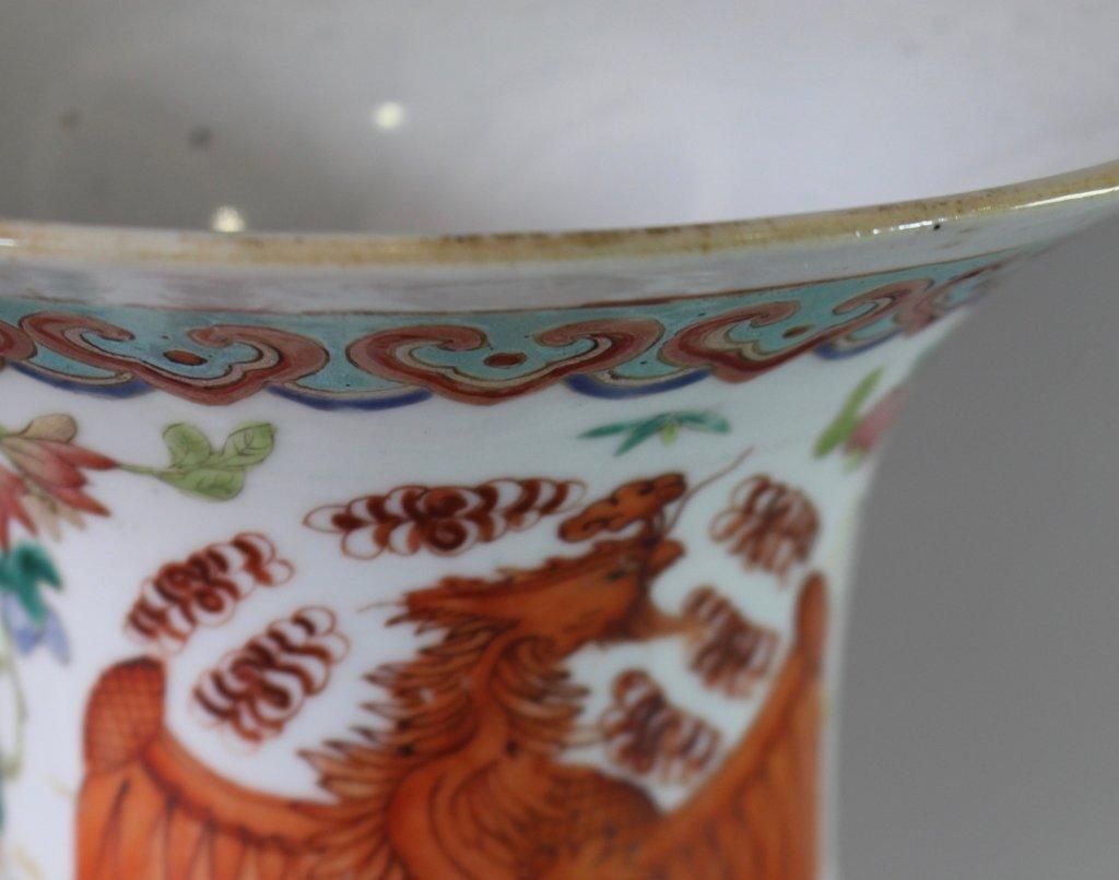 Chinese 19th Century Vase - 4