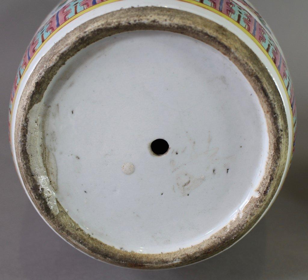 Chinese 19th Century Vase - 6