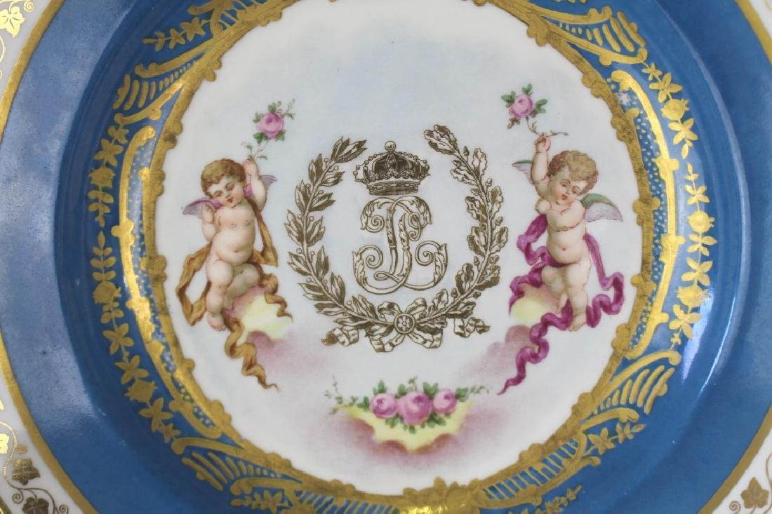 French Porcelain Dinnerware Chateau des Tuileries - 3