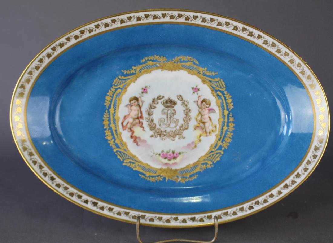 French Porcelain Dinnerware Chateau des Tuileries - 4