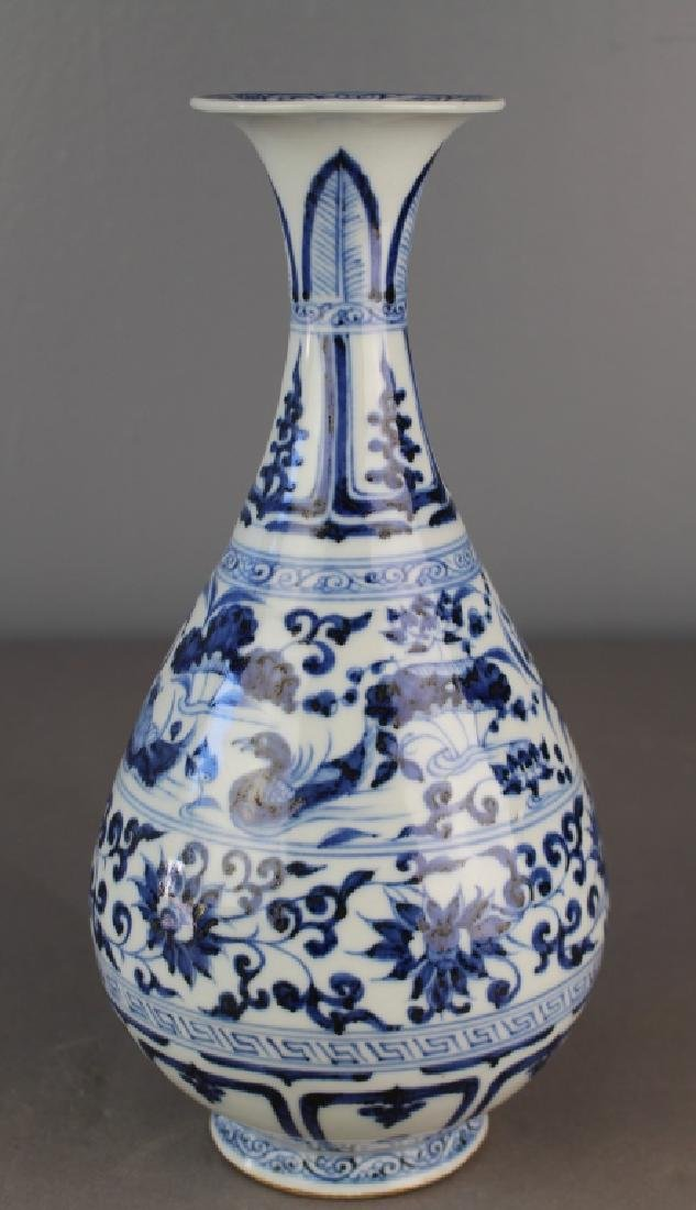 Important Chinese Blue & White Vase