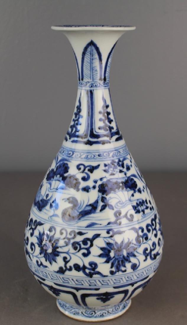 Important Chinese Blue & White Vase