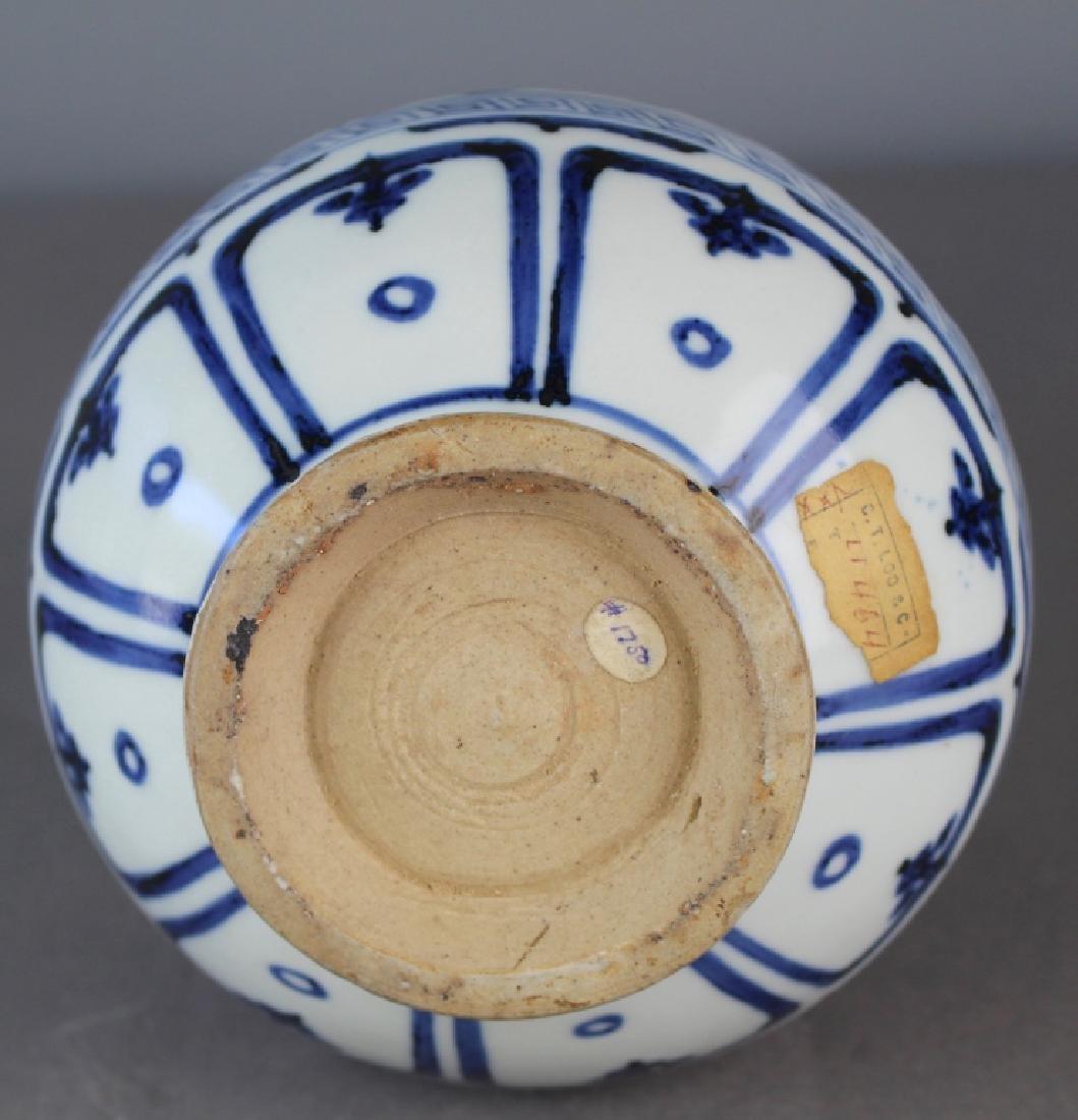 Important Chinese Blue & White Vase - 4