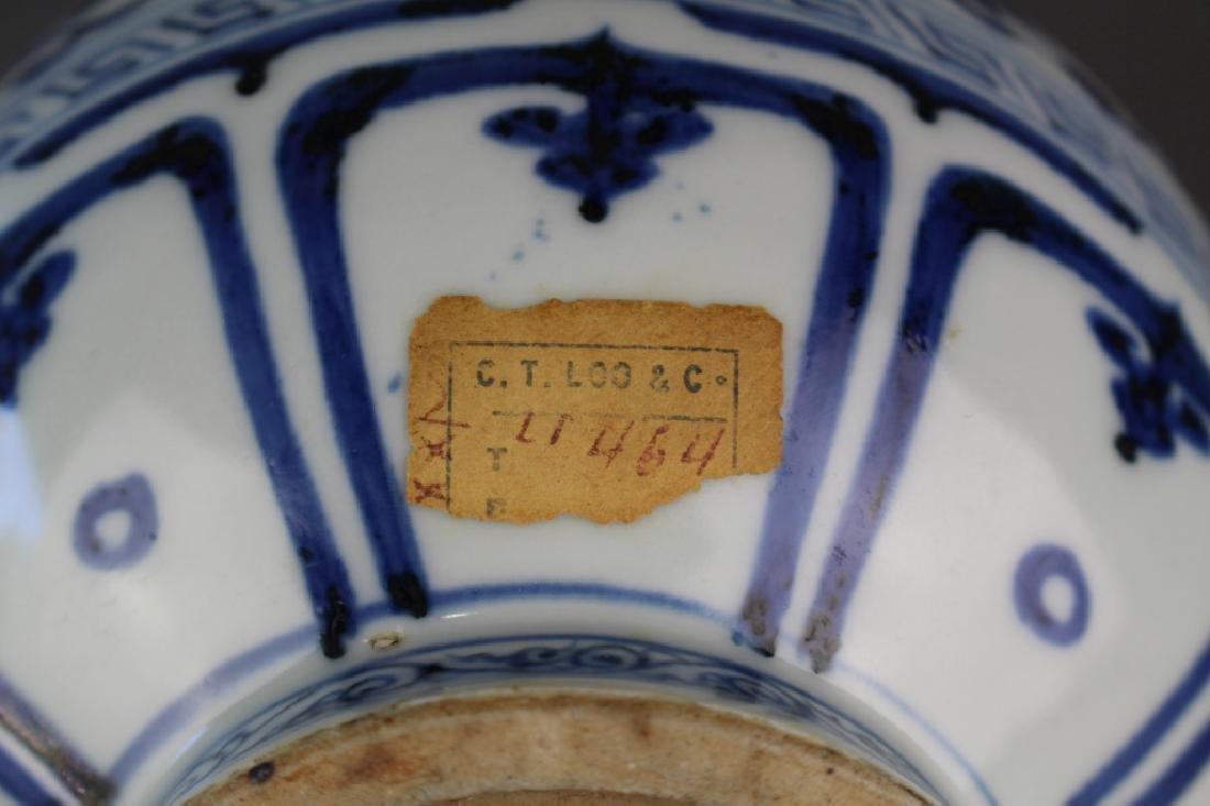 Important Chinese Blue & White Vase - 5