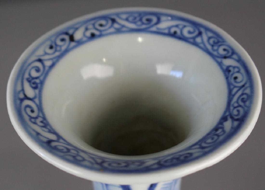 Important Chinese Blue & White Vase - 6