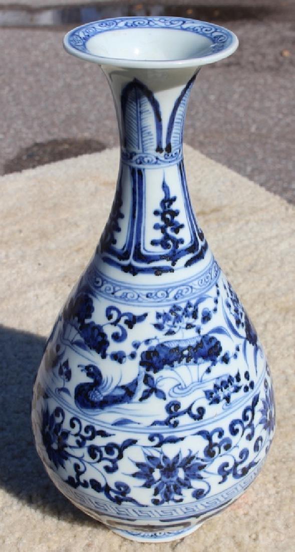 Important Chinese Blue & White Vase - 7