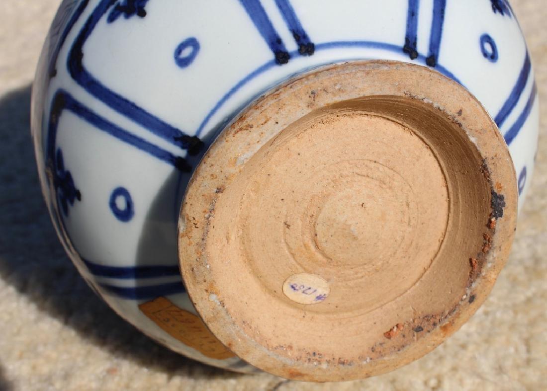 Important Chinese Blue & White Vase - 8