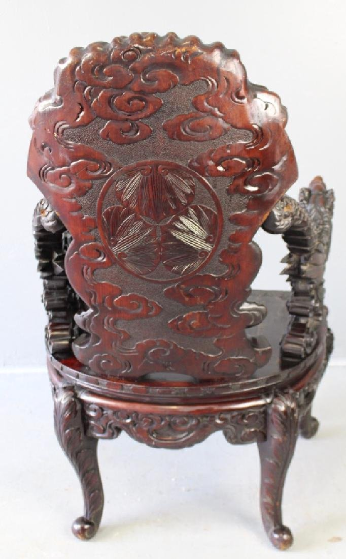 Chinese Carved Dragon Arm Chair - 5