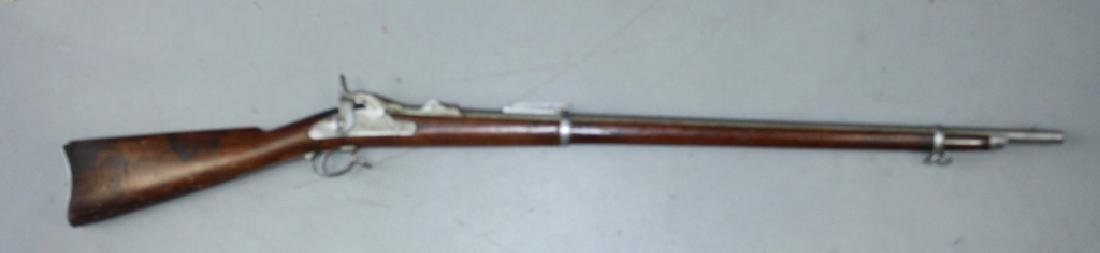 Springfield U.S. Model 1873 Trapdoor Rifle