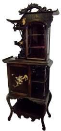 4: 19th C. English Art Nouveau curio
