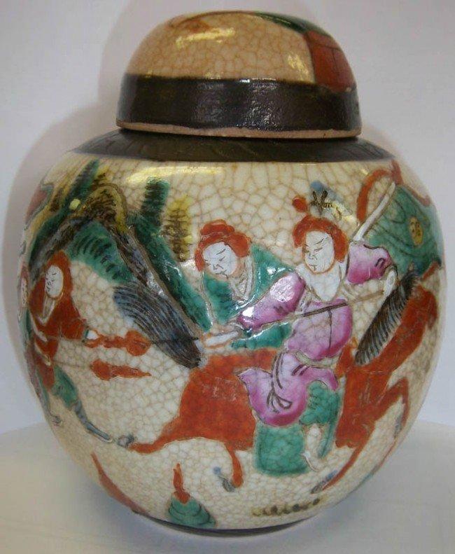 6: Signed Chinese porcelain ginger jar