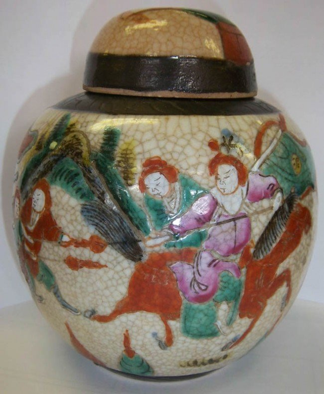 6: Chinese sgd. porcelain ginger jar