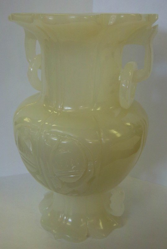 20: White jade carved vase
