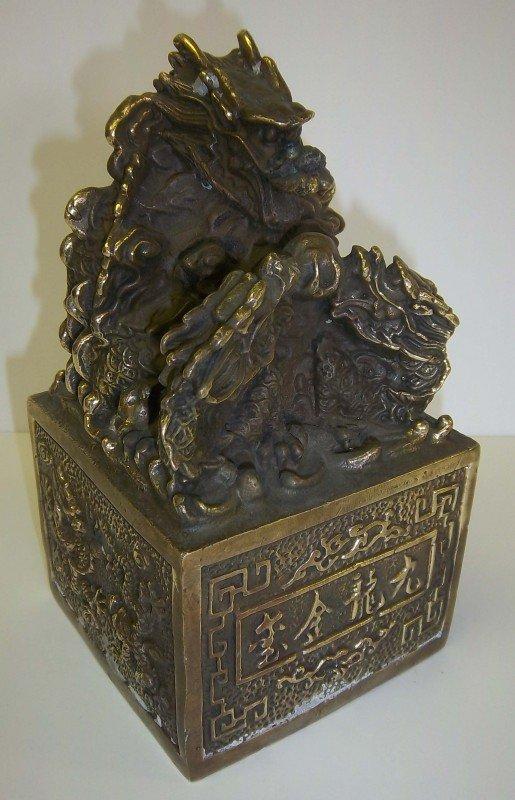 8: 19th C. Qing dynasty brass seal