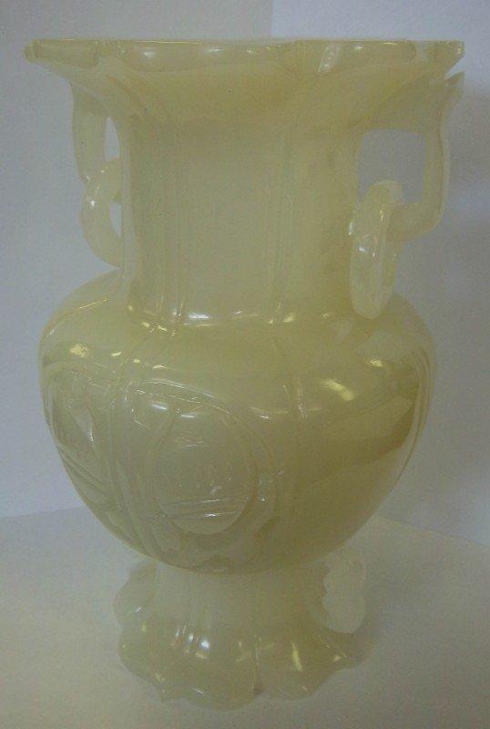 20: White jade carved vase
