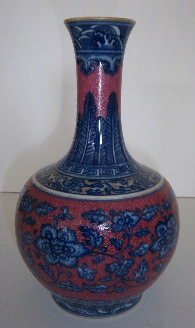 4: 18th C. Porcelain vase