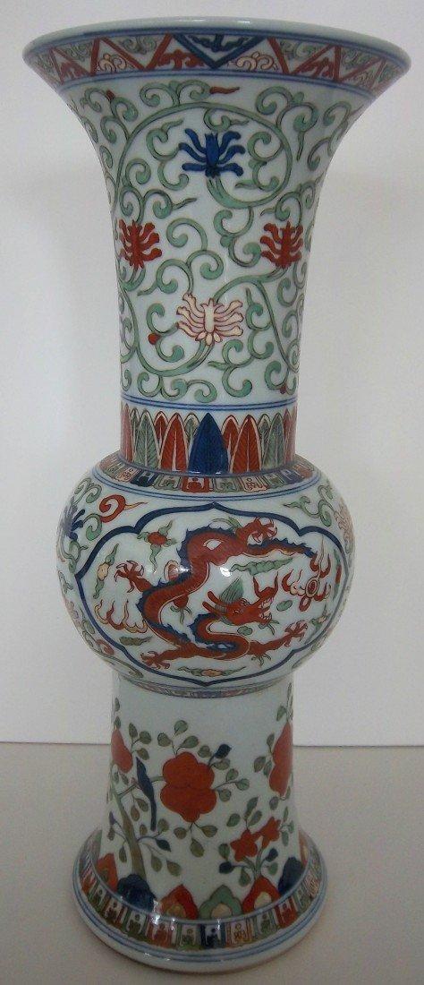 6: 17th C. porcelain vase