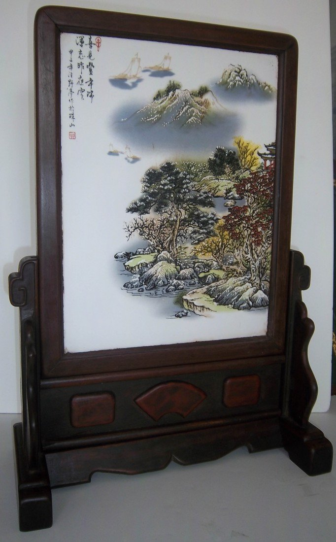 7: Porcelain table screen