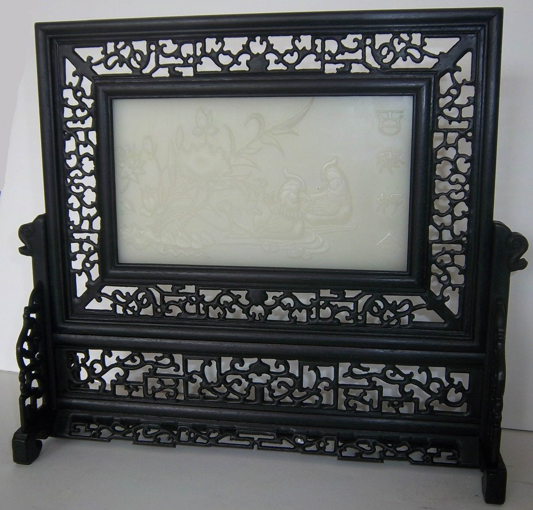 8: White Jade table screen