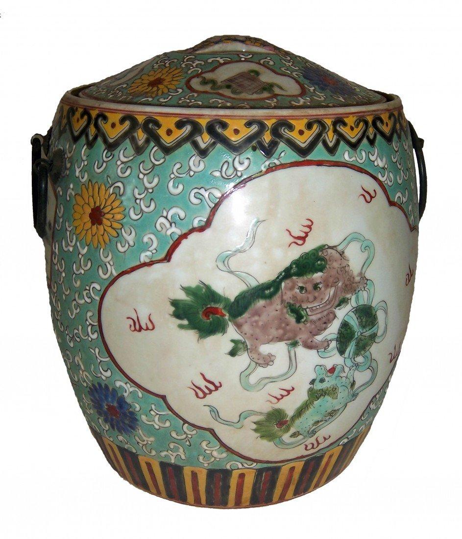 """3: 19th C. Famille Rose porcelain jar """"Yong Zheng"""""""