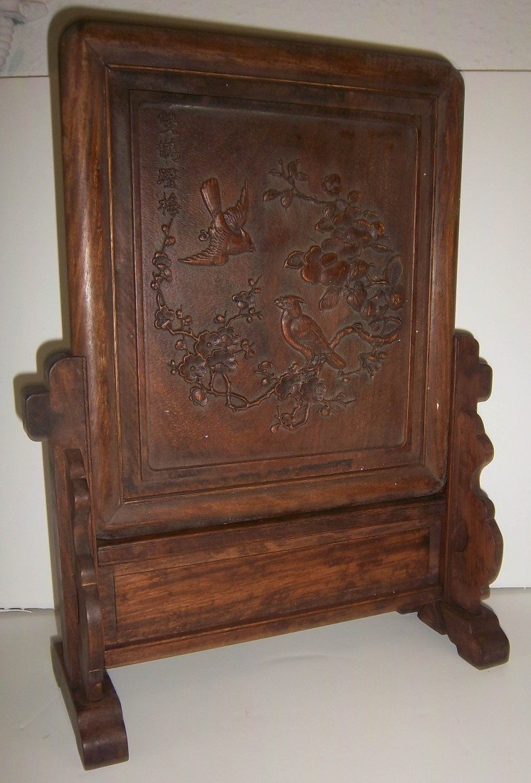 6: 20th C. Rosewood table screen