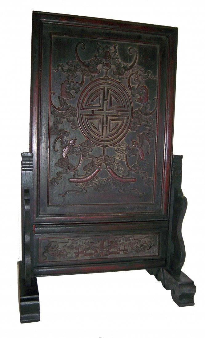 7: 20th C. Rosewood table screen